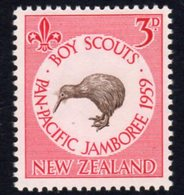 New Zealand 1959 Auckland Scout Jamboree, Hinged Mint, SG 771 - New Zealand