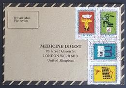 1985, IRAN, Medicine Digest, Carte Response, Tehran - London - Iran