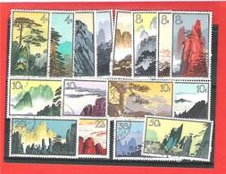 CHINE CHINA  Série Complète 16 Val. Paysages Houangshan Landscape Yvert 1501/1516 Obl. Used - 1949 - ... République Populaire
