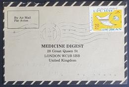 1984, IRAN, Medicine Digest, Carte Response, Chalus, Chalous - London - Iran