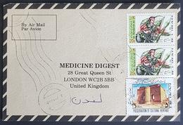 1984, IRAN, Medicine Digest, Carte Response, Darregaz - London - Iran