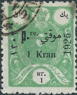 PERSIA IRAN PERSE 1925 , 1Kran - Used , Scott:694 - Iran