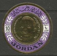 Jordan - 1967 Prince Hassan Ibn Talal (foil) 10f MNH    Mi 654 - Jordan