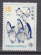 Japan 1971 Antarctica / Antarctic Treaty / Penguins 1v  ** Mnh (42361H) - Postzegels