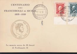 1959 FDC ITALIA CENTENARIO FRANCOBOLLI DI SICILIA.CARTONCINO. - 6. 1946-.. Repubblica