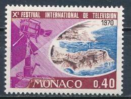 °°° MONACO - Y&T N°807 - 1969 MNH °°° - Monaco
