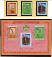 1984 Postal Museum Stamps & S/s Confucius SYS Motorbike Motorcycle Postman Famous Post - Other