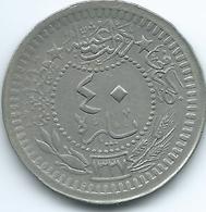 Turkey - Ottoman - Mohammed V - AH1327 / 8 (1916) - 40 Para - KM779 - Turchia