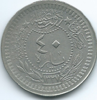 Turkey - Ottoman - Mohammed V - AH1327 / 8 (1916) - 40 Para - KM779 - Turquie