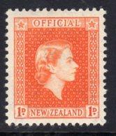 New Zealand QEII 1954-63 1d Orange Official, MNH, SG O159 - Unused Stamps