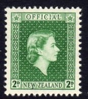 New Zealand QEII 1954-63 2d Green Official, MNH, SG O161 - Unused Stamps