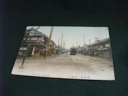 PICCOLO FORMATO GIAPPONE YOKOHAMA ONOECHO- DORI  TRAM - Yokohama