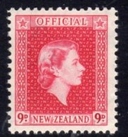 New Zealand QEII 1954-63 9d Carmine Official, MNH, SG O165 - Unused Stamps