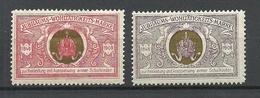 Germany 1908 Jubiläums-Wohltätigkeitmarkens Zur Bekleidung U. Ausspeisung Armer Schulkinder * - Vignetten (Erinnophilie)