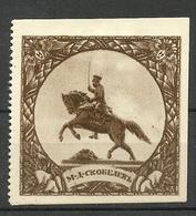 RUSSIA M. Skobelev Statue With Horse Old Poster Stamp - Vignetten (Erinnophilie)