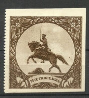 RUSSIA Russie M. Skobelev Statue With Horse Old Poster Stamp - Vignetten (Erinnophilie)