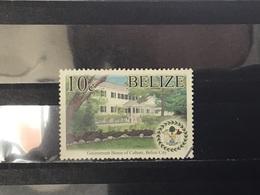 Belize - Natuur- En Cultuurerfgoed (10) 2005 - Belize (1973-...)