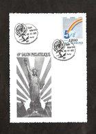 7 02877-49ème Salon Philatélique  16-19/11/1995 - San Marin - Esposizioni Filateliche