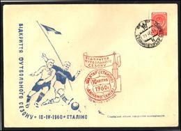 RUSSIA USSR Private Cancellation USSR Se SPEC NNN 1960UA Football Donbass DINAMO KIIV SHAHTAR STALINO - 1923-1991 USSR