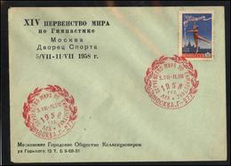 RUSSIA USSR Private CancellationUSSR Se SPEC NNN 1958Msk Gymnastic World Championship 1958 - 1923-1991 USSR