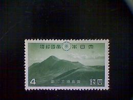 Japan, Scott #309, Mint (*) NH, 1940, Mount Takachiho, 4s, Green - 1926-89 Empereur Hirohito (Ere Showa)