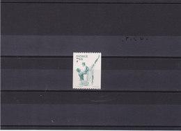 SUEDE 1975 BALLET Yvert 904 NEUF** MNH - Suède