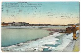 CPA Russie, St. Pétérsbourg, Néva Près Du Pont De Nicolas, 1912, С.-Петербургъ - Russia
