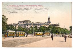 CPA St. Pétérsbourg, Le Château Des Ingénieurs Rue Sadovaja, 1913, С.-Петербургъ - Russia