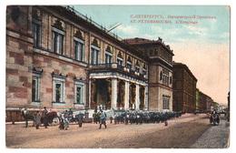 CPA Russie, St. Pétérsbourg, L'Ermitage, 1913, С.-Петербургъ - Russie