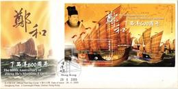 HONG KONG FDC LOTTO - 1997-... Région Administrative Chinoise