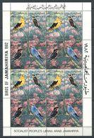 247 LIBYE 1982 - Yvert 1038/41 Feuillet De 4 Series - Oiseau - Neuf ** (MNH) Sans Trace De Charniere - Libye