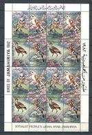 247 LIBYE 1982 - Yvert 10342/45 Feuillet De 4 Series - Oiseau - Neuf ** (MNH) Sans Trace De Charniere - Libye