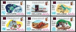 ~~~ Qatar 1975 - UN Anniversairy - Mi. 655/660 ** MNH ~~~ - Qatar