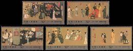 CHINA 1990 T158 Han Xizai Gives Night Part Painting Stamps - 1949 - ... République Populaire