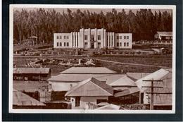 ETHIOPIE Addis Abeba Palazzo Del Comando Superiore Ca  1930 OLD  POSTCARD - Ethiopië