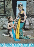 INDONÉSIE - RAMAYANA BALLET - Indonésie