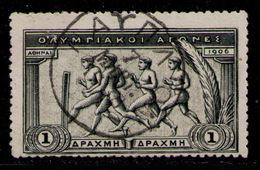 GREECE 1906 - From Set Used - 1900-01 Overprints On Hermes Heads & Olympics