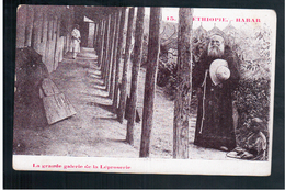 ETHIOPIE  Harar - Grande Galerie De La Leproserie  Ca 1905 OLD  POSTCARD - Ethiopië