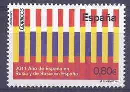 Spain 2011. España - Rusia 4680 (**) - 1931-Hoy: 2ª República - ... Juan Carlos I
