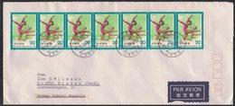 E49   Japan 1976 Beautiful Postage 31° National Athletic Meeting Gymnastics - Ginnastica