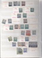 Oblitérations Lisibles Sur Sages D' Algérie Détachés 80 Timbres - Poststempel (Einzelmarken)