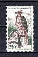 GABON PA N° 15A  NEUF SANS CHARNIERE COTE  14.00€  OISEAUX ANIMAUX  VOIR DESCRIPTION - Gabon (1960-...)