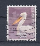 Hongkong/Hong Kong  2006 Mi: 1402 Yt: 1316 (Gebr/used/obl/o)(4358) - 1997-... Speciale Bestuurlijke Regio Van China