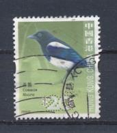 Hongkong/Hong Kong  2006 Mi: 1401 Yt: 1315 (Gebr/used/obl/o)(4357) - 1997-... Speciale Bestuurlijke Regio Van China