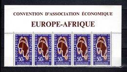 GABON PA N° 18 BANDE DE CINQ TIMBRES NEUFS SANS CHARNIERE COTE  9.00€   EUROPAFRIQUE - Gabon (1960-...)