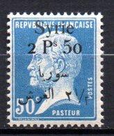 Col 13 /  Syrie   N° 147   Neuf  X MH  Cote  3,00€ - Syria (1919-1945)