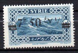 Col 13 /  Syrie  Variété N° 182   Neuf  XX MNH  Cote  >>>€ - Syria (1919-1945)