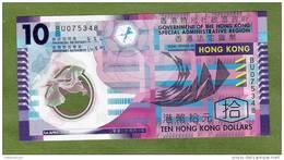 HONG-KONG P401a 10  DOLLARS 1.4.2007  UNC. - Hong Kong