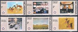 Nicaragua 1976  -  Yvert  1041 / 46  ( ** ) - Nicaragua