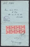 KGVI India Indian Stamps On Unit Censor F 100 Air Mail Cover Addressed To Paiforce - 1936-47 King George VI